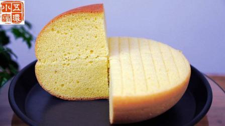 做蛋糕别再用酵母啦! 只要五个鸡蛋就能做一个大蛋糕, 还不用烤箱