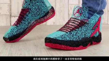 牛人用3D打印笔制作出的球鞋, 穿出去超级抢眼!