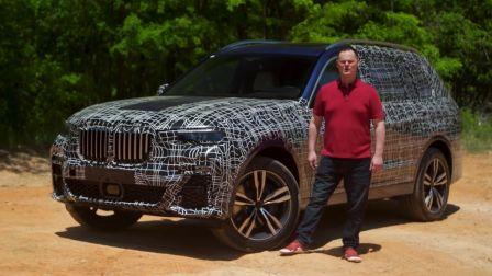 2019款全新宝马中大型全尺寸SUV X7 伪装模式-内外饰及试驾深度评测