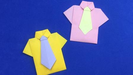 3分钟教你怎么折帅气的小衬衫, 男孩们都说简单又好看, 折纸视频