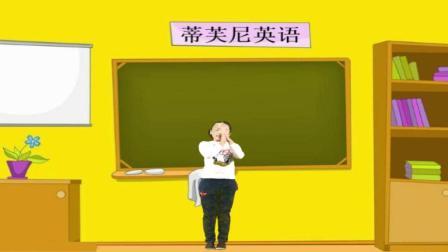 腾云驾雾来表演Fairy演绎英语绘本故事《小鹅戈西》