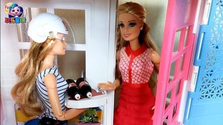 芭比娃娃自主创业公主开披萨店