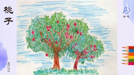 彩铅画: 四五月份, 桃子快熟了, 我们今天用彩铅画桃树
