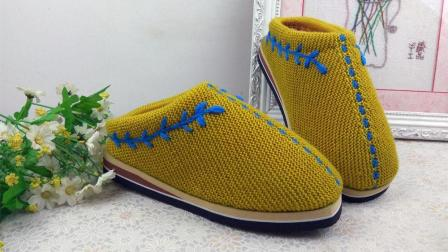 手工织品情侣款2下集毛线鞋编织视频教程手工艺毛线编织刺绣编织的全部视频