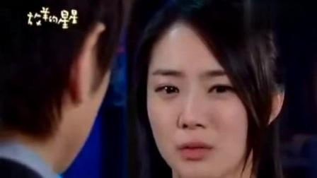 《放羊的星星》夏之星: 韩志胤我们走, 仲天琪你是真的不懂女人心啊