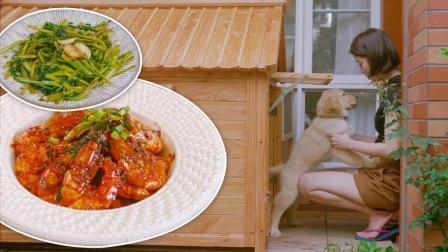 慢生活就是为狗狗搭个狗窝, 採摘亲手种的菜, 炒个油焖大虾加餐