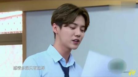 鹿晗综艺节目中唱歌混剪, 这唱功你给打几分?