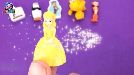 拆健达奇趣蛋黄色梦幻衣裙公主