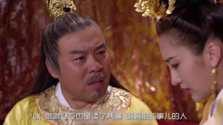 明朝时万贵妃的年龄究竟比皇帝大还是小? 我这有话说#这, 就是搞笑#