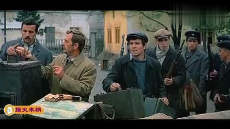 根据南斯拉夫真实事件改编的二战电影, 南游击队生死阻击德军进攻