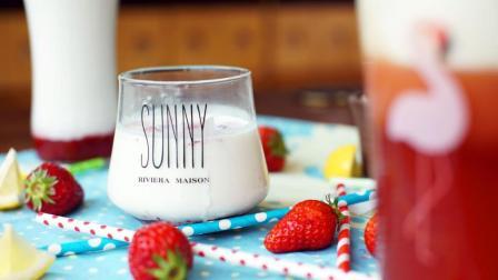 芳菲少女心草莓, N种吃法清甜你的初夏!