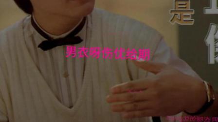 粤语谐音: 关正杰《大丈夫》, 学粤语歌就是这么简单!