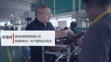 【优商新势力】陈绪峰:要让中国的劳动力值钱