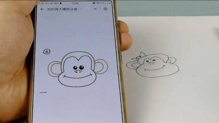 董大姐小妙招: 轻松学会教孩子学简笔画, 让你的孩子从此静下来