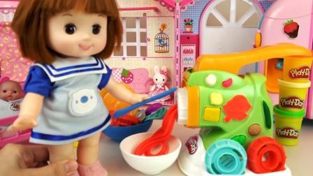 婴儿宝宝做蛋糕甜点, 楚楚亲子游戏