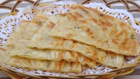 家常油饼, 做法简单, 做好的饼柔软层次多, 吃一次就上瘾!