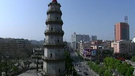 潮汕风潮阳市中心的文光塔是地标性建筑