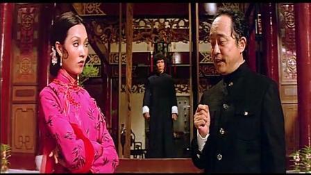 宋科长索要贿赂被黄天行阻止,黄天行还威胁他为自己办事!