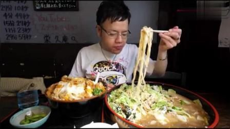 日本大胃王新井熊挑战吃巨无霸鸡蛋鸡肉盖浇饭, 蔬菜沙拉乌冬面