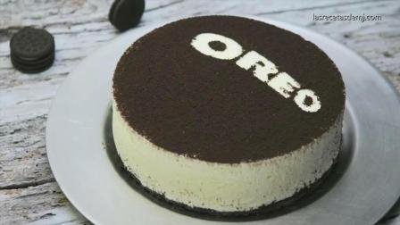 用奥利奥饼干制作的芝士蛋糕, 没有烤箱也能做蛋糕