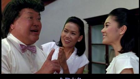 麻辣女教师:两个新老师一起报道,校长却只关注到漂亮女老师