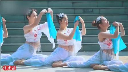 中国古典舞成人学员展示, 爱舞蹈, 爱生活