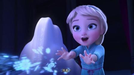 《冰雪奇缘》  施神奇魔法 萌姐妹欢乐玩耍出意外