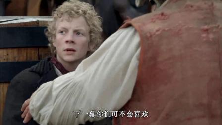 《梦幻岛(上集)》  瑞斯伊凡斯秀剑术单挑海盗勇士