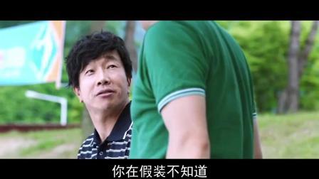李钟硕变泳坛明星 殴打对手闹丑闻