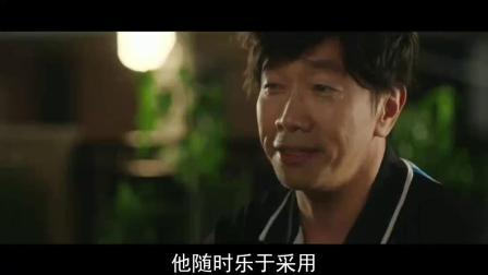 爆父神技震赛场 争锋前冠军李钟硕