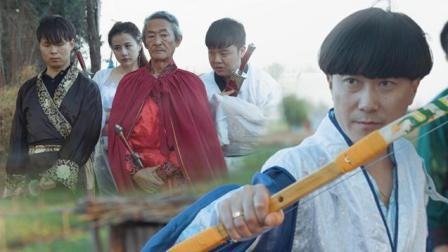 :古代神箭手百步穿杨全靠装备
