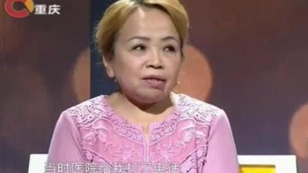 58岁姐姐刚出场, 涂磊惊呼真时髦, 下一秒却说了这话逗乐全场!