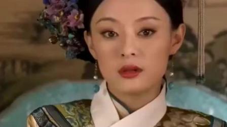 《甄嬛传》甄嬛一语道破天机, 投靠皇后的妃子都不会有孩子