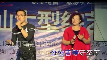 """潮汕网红""""七仙姐""""""""吴森丰""""合唱潮州歌曲《潮州家族》"""