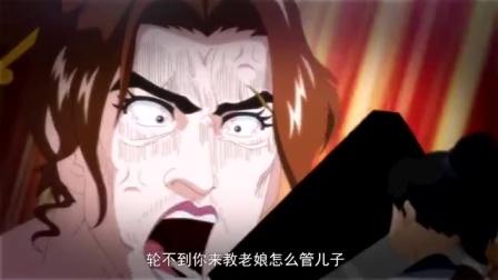《 十万个冷笑话 第三季 》09集  郭大侠一家三口居然长的一样这个设定什么鬼啊