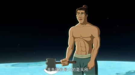 《 十万个冷笑话 第三季 》08集  月球上的玉兔丢失了胡萝卜怀疑吴刚偷了
