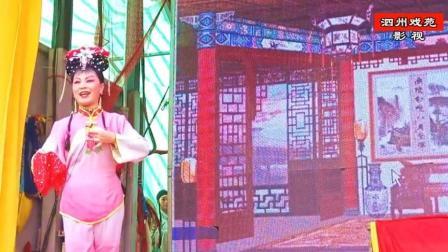 """曲剧《火烧柴王》选段""""鼓打五更天发蓝""""杜桂兰唱段"""