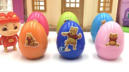 玩具SHOW猪猪侠 猪猪侠拆小熊维尼历险记彩蛋 拆小熊维尼历险记彩蛋