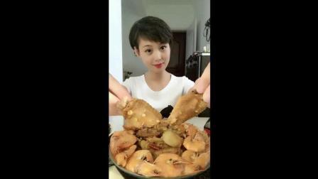 鸡翅焖大虾, 大骨头, 披萨, 粉蒸肉大牙妹的晚餐好丰盛呀