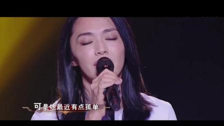 跨界歌王: 姚晨深情献唱《父亲写的散文诗》引全场泪崩!