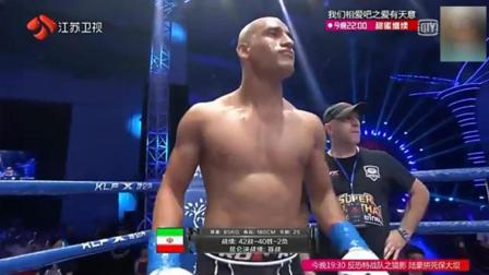 伊朗拳王来华疯狂嘚瑟,遭中国小伙连续重拳KO看着就解气