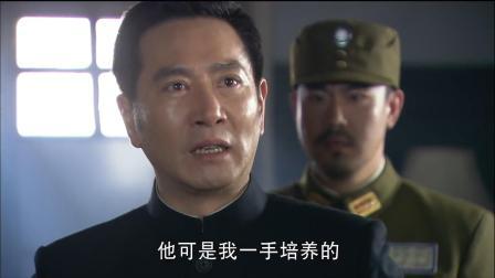 飞哥大英雄:董鹏到最后还信任胡克,听到他是高级后,都懵了