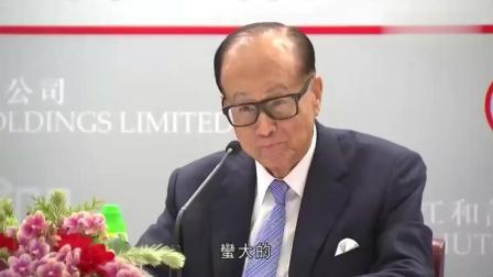 李嘉诚: 我在北京地产少说有1000亿, 最有名的东方广场, 只租不卖