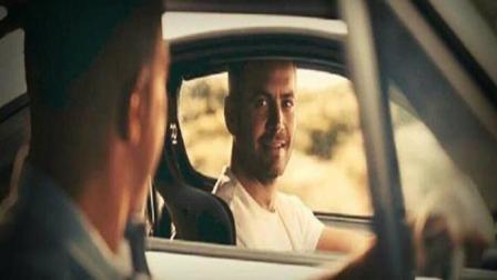 《速度与激情》系列最特别的歌, 一首《see you again》, 缅怀保罗沃克!