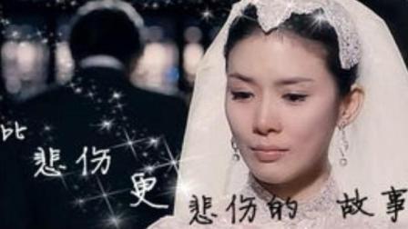 《再也没有这样的人》钢琴简谱弹奏版, 韩国2009经典爱情电影《比悲伤更悲伤的故事》!