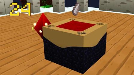 我的世界《现代空岛3科技模组空岛生存EP24 寂静宝石混沌塔》MC模组生存 安逸菌解说