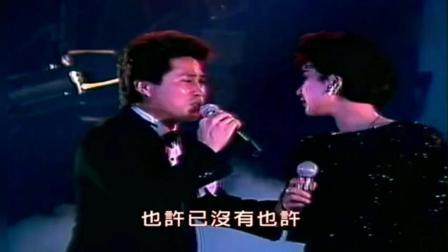 一首经典情歌对唱《无言的结局》播放了一整天, 就是百听不腻