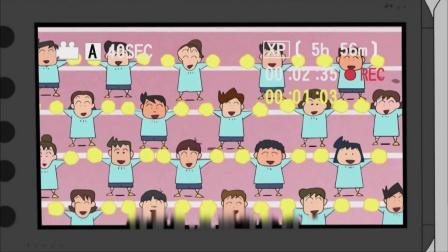 《蜡笔小新 第六季 》02集 美伢妈妈真是太粗心了,拍摄小新跳舞视频居然拍错了人