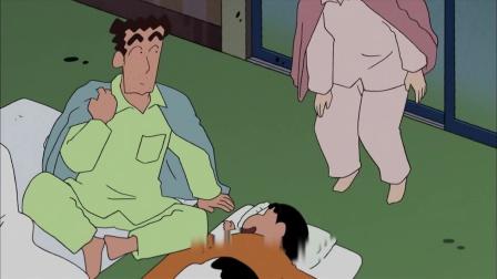 《蜡笔小新 第六季 》04集  美伢妈妈真是的,满脑子都是为别人做媒啊