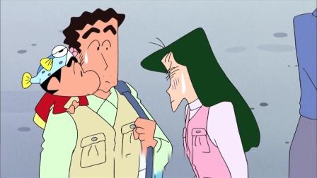 《蜡笔小新 第六季 》08集  松阪老师来联谊钓鱼?#23588;?#30896;到了小新父子